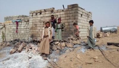 """""""بينهم يمنيين"""".. مطالبات أمريكية لإدارة بايدن بتعويض الضحايا المدنيين لغارات """"الدرونز"""" الأمريكية"""