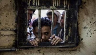 مسؤول الأسرى بتعز: مليشيا الحوثي ترفض الكشف عن مصير مختطفين مخفيين