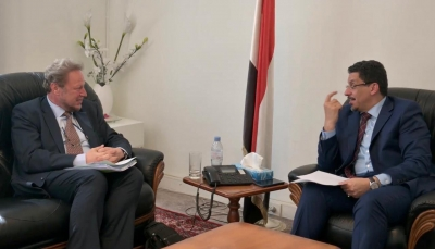 وزير الخارجية يطالب بضغط أوروبي على مليشيات الحوثي للكف عن المتاجرة بالمعاناة الإنسانية