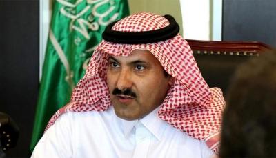 السفير السعودي يدعو لاستكمال تنفيذ اتفاق الرياض والتعجيل بعودة الحكومة اليمنية إلى عدن وتمكينها
