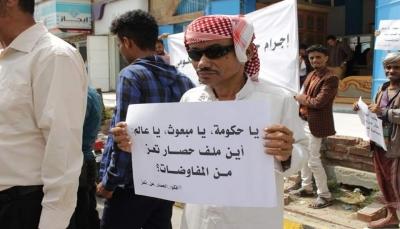 تقرير حقوقي: الأمم المتحدة تتجاهل الملف الإنساني والحصار الذي يفرضه الحوثيون على تعز