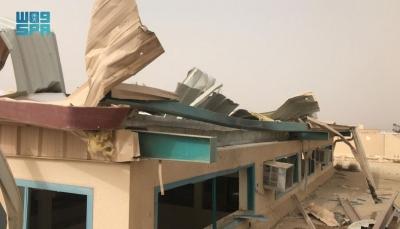 """سقوط طائرة مسيرة """"مفخخة"""" على مدرسة جنوبي السعودية"""