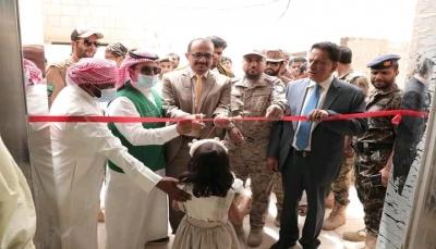 المهرة.. افتتاح مركز العمليات والعناية المركزة بمستشفى الغيظة