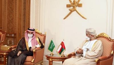 وزير الخارجية السعودية في عُمان لمناقشة جهود إنهاء الحرب في اليمن