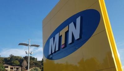 بمبلغ 150 مليون دولار فقط.. الحوثيون يخططون لشراء شركة الاتصالات MTN