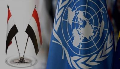 وكالة تكشف أبرز المرشحين لخلافة غريفيث في مهمة المبعوث الأممي إلى اليمن