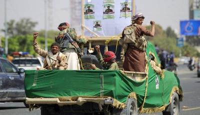 """""""جماعة قمعية ورجعية"""".. معهد بريطاني يحذر من قبول المجتمع الدولي لوجود حوثي طويل الأمد"""