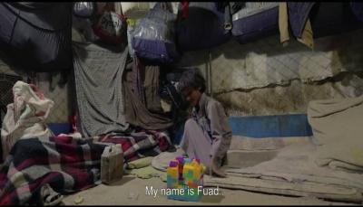 الحلم المفقود.. فيلم قصير يجسد معاناة طفل لاحقته صواريخ الحوثيين في ثلاثة مخيمات
