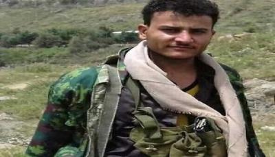 نتيجة خلافات عائلية.. مسلح حوثي يقتل والده في محافظة إب