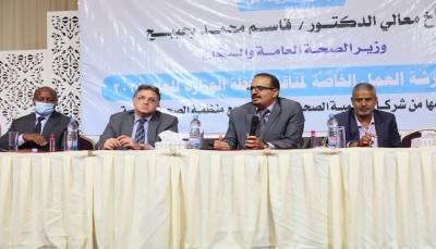 وزير الصحة يعلن خطة لإنشاء 14 مصنعًا للأكسجين الطبي في اليمن
