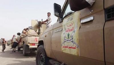 مصدر عسكري: خلافات بين قيادات قوات العمالقة بعد إقالة أبناء تهامة