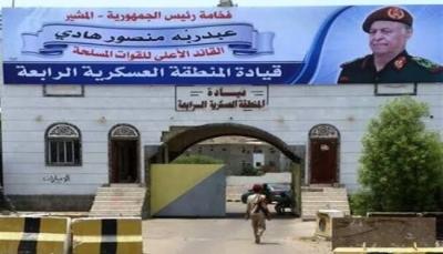 مصدر عسكري: المنطقة الرابعة بعدن تتعمد إسقاط أسماء من كشوفات محور تعز