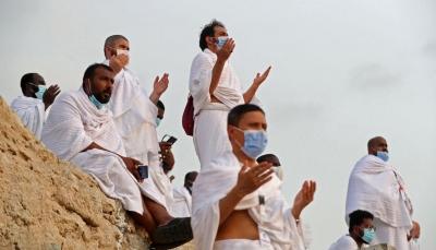 """السعودية تعلن أن """"عيد الأضحى"""" سيكون الثلاثاء 20 يوليو"""
