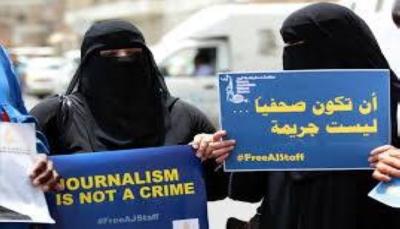 خلال نصف عام.. نقابة الصحفيين ترصد 36 انتهاكا إعلاميا وتؤكد أن كل الانتهاكات لن تسقط بالتقادم