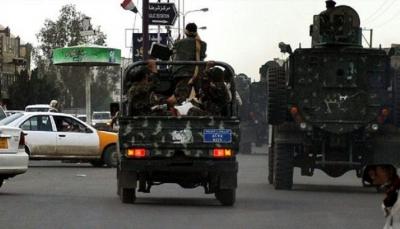 الداخلية: القبض على مطلوبين في جرائم قتل بمدينة سيئون في حضرموت