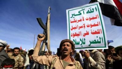المونيتور: الدبلوماسية الأمريكية فشلت في دفع الحوثيين للمساعدة في إنهاء حرب اليمن
