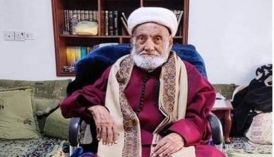 اعتبر رحيله خسارة فادحة.. حزب الإصلاح ينعي مفتي الجمهورية القاضي العمراني