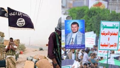 """الحكومة تحذر من فبركات حوثية على لسان """"القاعدة وداعش"""" لتضليل المجتمع الدولي"""