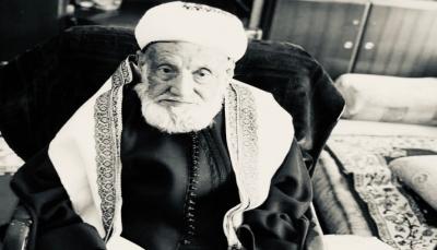 """نعي واسع للقاضي العلامة """"محمد العمراني"""" أبزر فقهاء اليمن المعاصرين"""
