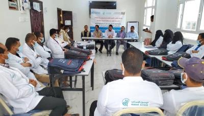 """مأرب.. """"جمعية الوصول"""" تختتم البرنامج التدريبي لتأهيل 100 عامل صحي"""