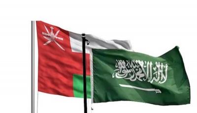 الرياض ومسقط تتفقان على العمل سوياً لإيجاد حل سياسي في اليمن قائم على المرجعيات الثلاث