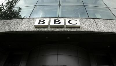 """بي بي سي تفصل صحافية فلسطينية من عملها بسبب تغريدة عن """"غزة"""""""