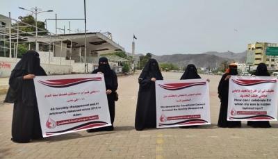 رابطة حقوقية تطالب بالإفراج عن عشرات المختطفين في سجون الانتقالي بعدن