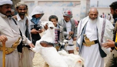 وكالة: عيد صعب في اليمن مع ارتفاع الأسعار وتدهور قيمة الريال