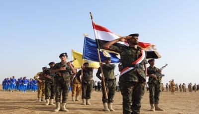 مأرب.. تخرج دفعة جديدة من قوات الأمن الخاصة وشرطة المنشآت