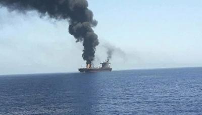 في طريقها للإمارات.. مقتل اثنين من طاقم سفينة تديرها شركة إسرائيلية في هجوم قبالة عُمان
