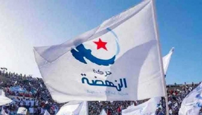 تونس.. النهضة يعبّر عن قلقه من قرار الرئيس تمديد سلطات الطوارئ