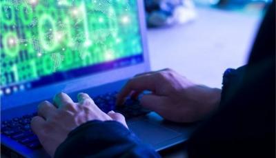 سرقة 600 مليون دولار في عملية احتيال ضخمة بالعملات الرقمية