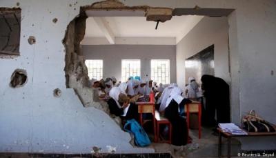اليمن.. عام دراسي جديد تحاصره نيران الحرب وغلاء المعيشة
