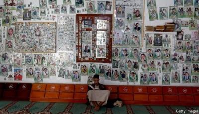 مركز أمريكي: الحوثيون ارتكبوا أكثر من 70% من حالات القمع خلال رمضان لأسباب طائفية بحتة