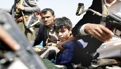 إب.. مليشيا الحوثي تنفذ حملة تجنيد إجبارية للأطفال في حزم العدين