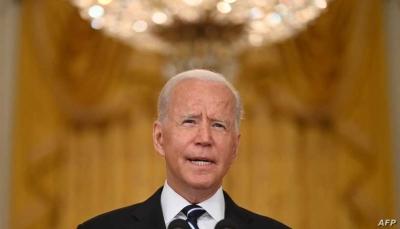 واشنطن تؤكد وجود قنوات اتصال مع طالبان وبايدن يقول: لا يمكن الانسحاب بدون فوضى