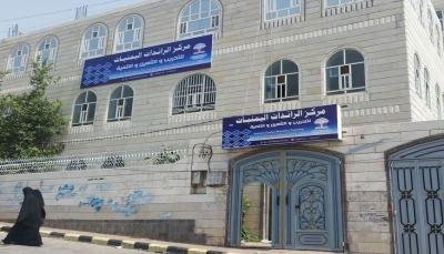 إب.. مليشيا الحوثي تسطو على مؤسسة نسوية وتنهب كافة محتوياتها