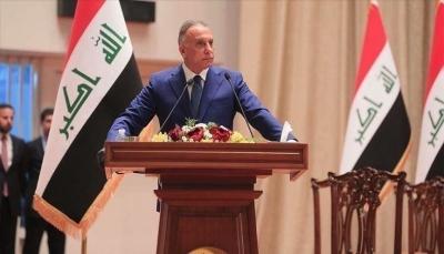 قبيل قمة بغداد.. الكاظمي يدعو دول المنطقة لإنهاء الحروب