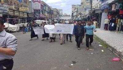 إب.. محتجون ينددون بممارسات قيادي حوثي و يطالبون برحيله