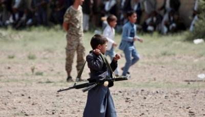 """مسؤول يمني: ميليشيات الحوثي جنّدت 30 ألف طفل.. وجرائمها تفوق """"داعش والقاعدة"""""""