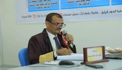 الماجستير بامتياز للباحث شوقي السلمي من جامعة تعز