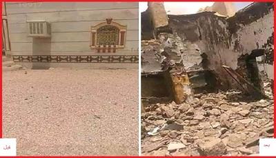 """مأرب.. مليشيا الحوثي تدمر وتحرق منزل شهيد في """"مجزر"""" بعد نزوح أسرته منه"""