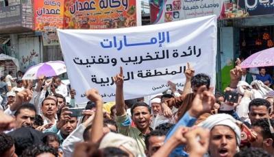 """مكونات شبوة تدعو إلى التصعيد الشعبي ضد احتلال الإمارات لـ""""منشأة بلحاف"""""""