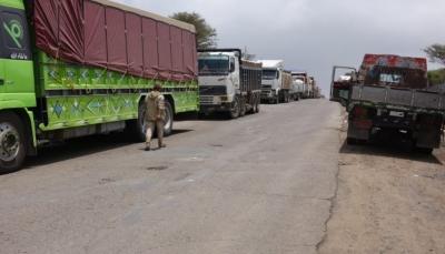التُربة.. إضراب شامل لسائقي الشاحنات احتجاجا على الجبايات غير قانونية