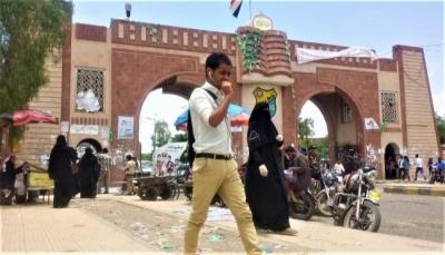 """""""بلا رواتب وطرد من المساكن"""".. الأكاديميون بجامعة صنعاء معاناة قاسية وإنتهاكات حوثية مستمرة"""