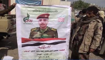 مصرع 21 مقاتلاً من مسلحي الحوثي في محافظة إب خلال أغسطس الفائت