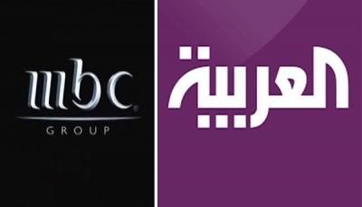"""""""حرب خفيّة"""".. بدء نقل مقرات قنوات العربية و """"MBC"""" من دبي إلى الرياض"""
