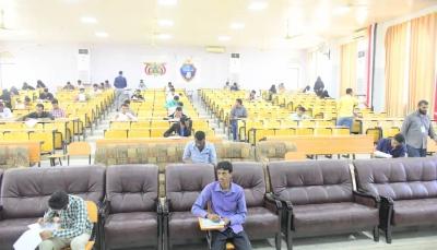 جامعة إقليم سبأ تجري اختبارات القبول للدفعة الثانية في كلية الطب