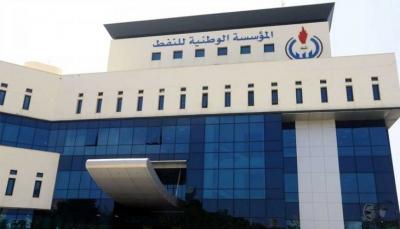 """ليبيا تعلن """"الإنهاء الكامل"""" لانقسام القطاع النفطي خلال السنوات الماضية"""