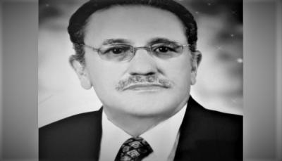 """نقابة الصحفيين اليمنيين تنعي الدكتور """"محمد عبد الجبار سلام"""""""
